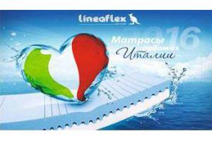 Беспружинные матрасы Lineaflex
