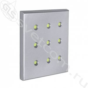 04.002.22.312 LED Fraxis-18   Комплект светодиодных мебельных светильников