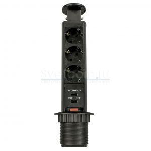 11.103.09.013 Блок розеток выдвижной вертикальный POP UP Compact, 3 розетки EURO, 250В, макс.3,5кВт, 2USB макс 2.1А, IP20.301*85мм,D=60мм, 1,8м кабель