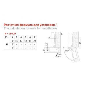 H302A02/2410 (Петля мебельная clip-on с доводчиком) (200) АНАЛОГ 114502